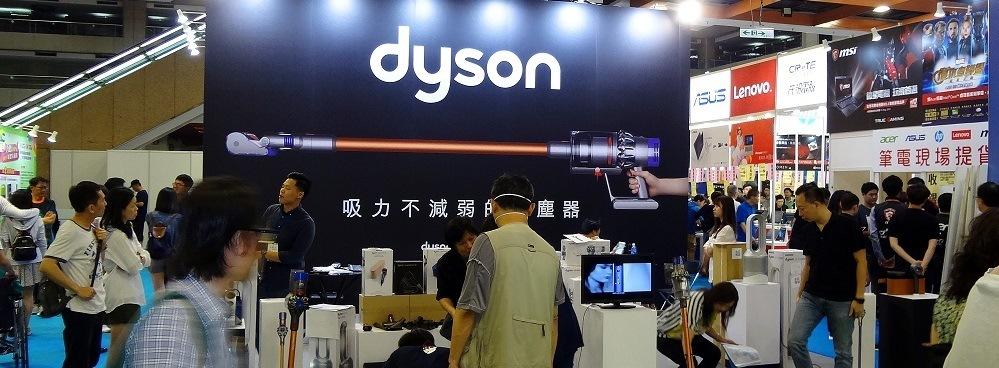 dyson showroom